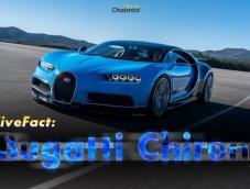 Five Fact : Bugatti Chiron ไฮเปอร์คาร์ระดับ 1500 ม้า