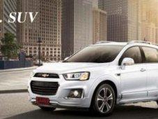 ย้อนรอยบรรพบุรุษ SUV รถยนต์อเนกประสงค์ที่คนทั้งโลกเลือกใช้