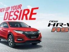 Honda Malaysia เปิดให้จอง HR-V แล้ว