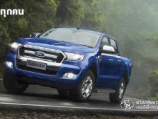 รีวิว Ford Ranger Minor Change