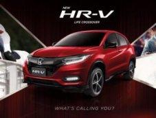 """ครอสโอเวอร์ที่ """"คนไทย"""" ห้ามพลาด! Honda HR-V Minor Change กับ 3 รุ่นย่อยโฉมใหม่ทั้งหมด"""
