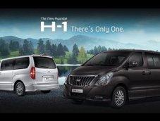 อัปเดต รุ่น และราคาผ่อน-ดาวน์ Hyundai H1 2018