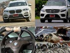Benz ซื้อแพงซ่อมถูก BMW ซื้อถูกซ่อมแพง จริงหรือ?