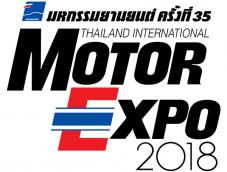 Motor Expo 2018 กำลังจะเริ่มขึ้นแล้ว จะมีอะไรบ้าง ต้องดู!