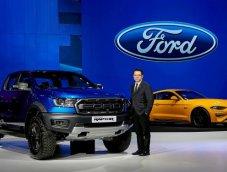 Ford จัดทัพรถยนต์ทุกรุ่นมาแสดงในงาน Motor Expo 2018 พร้อมข้อเสนอสุดพิเศษ !!!