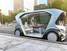 Bosch เตรียมส่ง Shuttle EV เปิดตัวงาน CES 2019