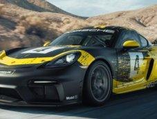 กุมภาพันธ์นี้ Porsche เตรียมเปิดตัวรถหรู 718 Cayman GT4 Clubsport