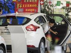 ตลาดรถจีนฟุบรอบ 20 ปี เผย'61ยอดขายหาย 6%