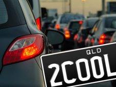 ออสเตรเลีย ประกาศอนุญาตใช้ ป้ายทะเบียน 'อีโมจิ' เอาใจวัยรุ่นแต่งรถ