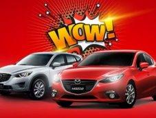 อัพเดทโปรโมชั่นล่าสุดของค่าย Mazda