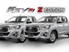 "Toyota Hilux Revo MY2019 ""Z Edition"" กระบะตัวเตี้ยใหม่เพื่อขาซิ่งโดยเฉพาะ"
