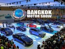 """Bangkok International Motor Show 2019 ครั้งที่ 40 กับแนวคิด """"สุนทรียภาพทางอารมณ์"""""""