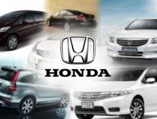 อัพเดทโปรโมชั่นล่าสุดของค่าย Honda!!