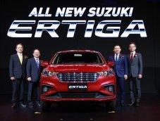 Suzuki เปิดตัว All New Suzuki ERTIGA พร้อมมอบสิทธิพิเศษรับบัตรชมภาพยนตร์สำหรับลูกค้าที่ทดลองขับ