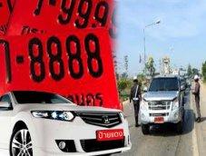 กฎหมายรถป้ายแดงอัปเดตใหม่ 2562 กับ 10 วิธีขับรถใหม่อย่างไรไม่ให้ผิดกฎหมาย