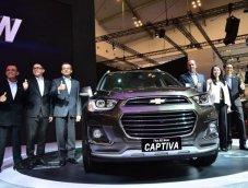 """ตลาดรถได้สะเทือน """"All-NEW Chevrolet Captiva""""เตรียมบุกเมืองไทย"""