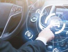 มารู้จักนวัตกรรมสุดล้ำ Augmented Reality ระบบอัจฉริยะในรถยนต์