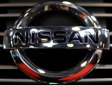 Nissan สะเทือนหนัก กำไรหดตัว 45% คาดปมจับบิ๊กองค์กรส่งผลกระทบแรง