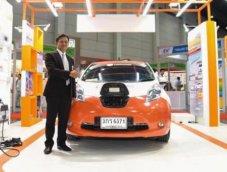 กฟน.โชว์นวัตกรรม EV พร้อมรุกตลาดติดตั้งเครื่องชาร์จยานยนต์ไฟฟ้า