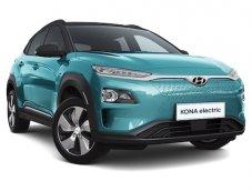 ราคาเเละตารางผ่อน Hyundai Kona Electric 2019 กรกฎาคม 2562