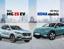 เปรียบเทียบ Hyundai Kona Electric SE Vs MG ZS EV รุ่นไหนไฟจะแรงกว่ากัน !