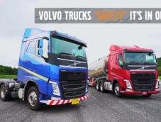 """วอลโว่เปิดตัวหัวรถลากตัวใหม่ """"Volvo FH"""" อัดแน่นความปลอดภัยลุยตลาดรถโลจิสติกส์"""