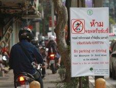 5 พฤติกรรมธรรมดาบนท้องถนนไทย แต่น่าประหลาดใจสำหรับชาวต่างชาติ