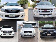 แนะนำ 5 รุ่น รถกระบะยกสูงมือสองน่าใช้จาก 5 ค่าย 5 ราคาไม่เกิน 5 แสนบาท ประจำเดือนสิงหาคม 2562