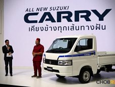 เปิดตัว All New Suzuki Carry 2019 เคาะราคา 385,000 บาท เจาะตลาดผู้ประกอบการรุ่นใหม่