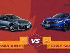 All New Toyota Corolla Altis 2019 Vs Honda Civic 2019 เทียบสเปค เช็กรายละเอียดกันเต็ม ๆ