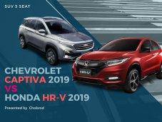 เปิดศึกอีกครั้ง Chevrolet Captiva 2019 ท้าชน Honda HR-V 2019 ใครจะยืนหนึ่ง!