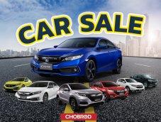 ทำไมซื้อรถ Honda City มือสองถึงคุ้มค่า ? เปิดเหตุผลพร้อมปัญหาในการใช้งานก่อนตัดสินใจซื้อ