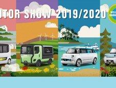 DAIHATSU เตรียมโชว์ 4 คอนเซ็ปต์คาร์ใหม่ ใน Tokyo Motor Show 2019