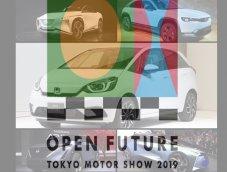 รถยนต์สายเลือดบูชิโด มีอะไรล้ำ ๆ ใหม่ๆ มาโชว์ ใน Tokyo Motor Show 2019