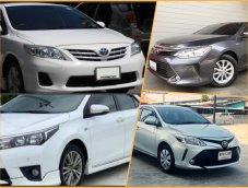 ส่องตลาดรถ Toyota ไม่เกิน 5 เเสนแบบรถเก๋ง จะได้อะไรเจ๋ง ๆ บ้าง