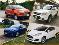 รถมือสอง Ford ไม่เกิน 5 เเสน จะได้รุ่นอะไรบ้าง รวมตัวเด็ดในงบประหยัด