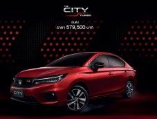 ราคา ตารางผ่อน All New Honda City 2020