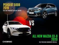 วัดความล้ำ สองยนตกรรมสุดหรู All New Mazda CX-8 2020 vs Peugeot 5008 2019