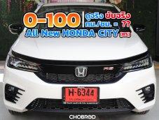 รีวิว พร้อมทดลองขับ All New Honda City 2020