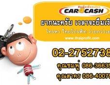 ขายรถ AUDI 100 ที่ bangkok