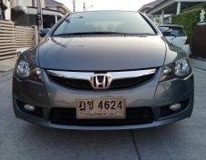 ขายรถ HONDA CIVIC E 2010