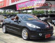 ขายรถ PEUGEOT 207 ที่ bangkok