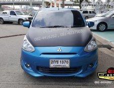 Mitsubishi Mirage AT 1.2 GLX Hatchback ปี 2013 สีฟ้า-ดำ (ลงเล่ม)