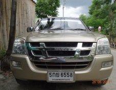 ขายรถ ISUZU Adventure Master ที่ chiangmai