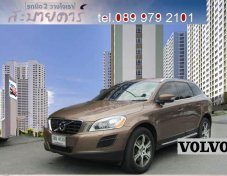 VOLVO XC60 D3 2012 ราคาที่ดี