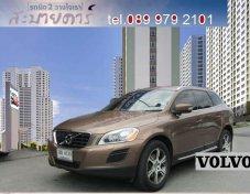 VOLVO XC60 D4 2012 ราคาที่ดี