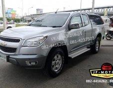 ***ฟรีดาวน์*** Chevrolet Colorado New X-Cab 2.8 LT Z71 ปี 2013