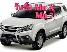 รับซื้อISUZU Mu x Isuzu Mu x ทุกรุ่น ทุกปี0818707217คุณปอ เช็คราคา ค้างไฟแนนซ์ปิดบัญชีเงินสดให้ด่วนทันที รถสวยให้ราคาสูงมากๆครับ