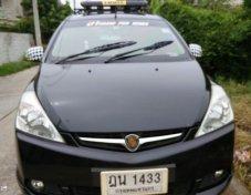 ขายรถ PROTON Exora ที่ กรุงเทพมหานคร