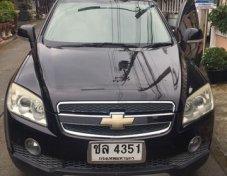 ขายรถ CHEVROLET Captiva ที่ ปทุมธานี